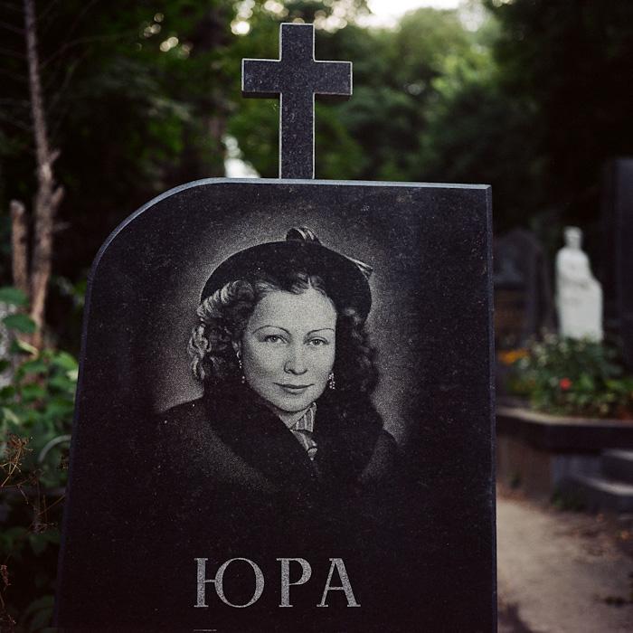 Zaporozskoe cemetery in Dnepropertovsk